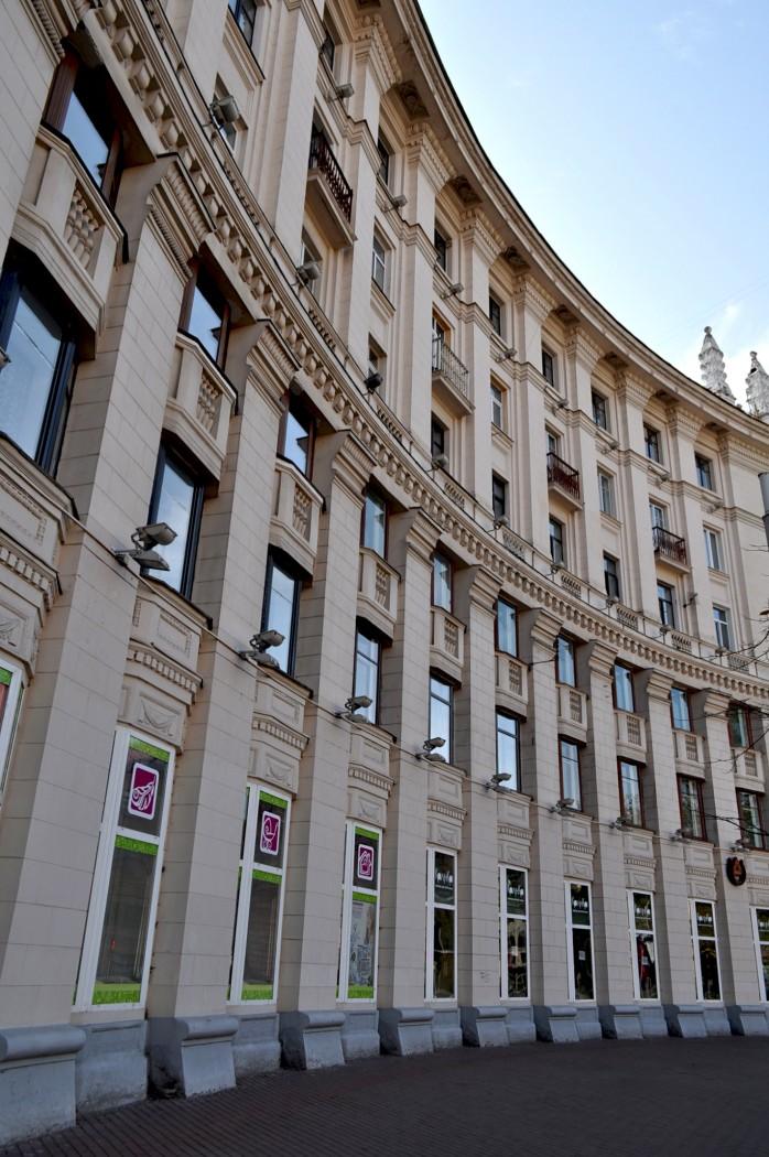 Minsk 4