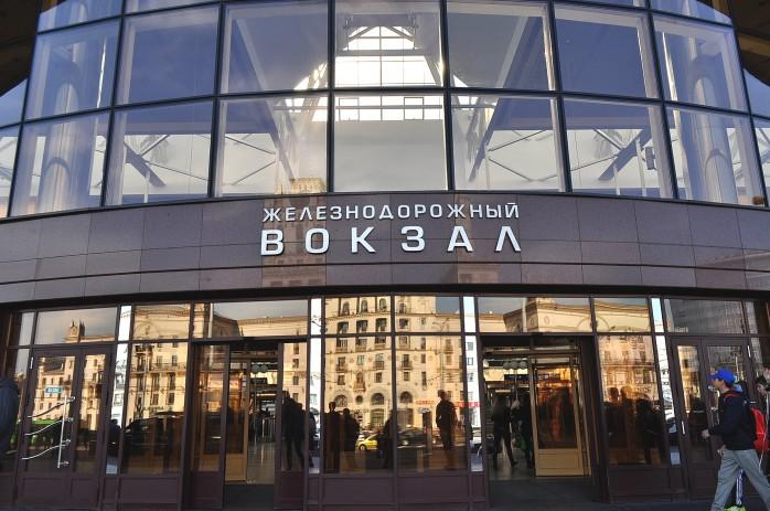 Minsk 7
